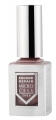 Luxery Nude - Soft Taupe, 11 ml